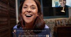 Skype Translator Artık Arapça Çeviri Yapabilecek